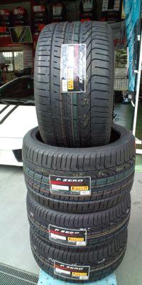 ranbo tire.jpg