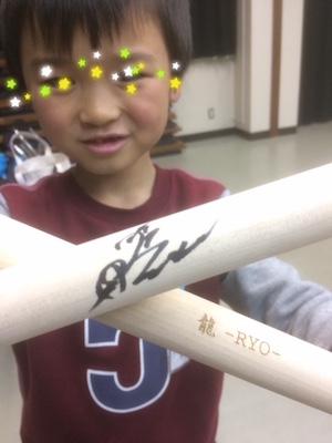 ryo bachi 20172.jpg