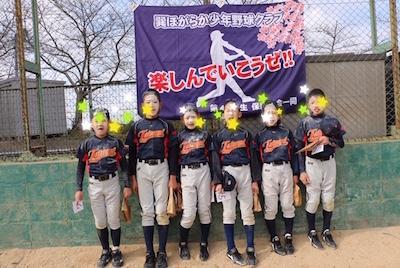 shirogao 6nen201916.jpg