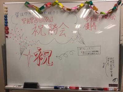 shukushoukai gakudou2018.jpg