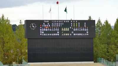 shuuryou boad2020113.jpg