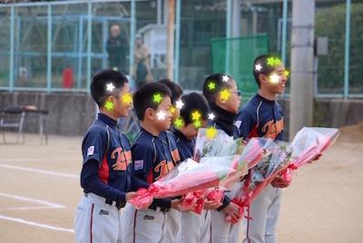 sotsudan hanataba201916.jpg