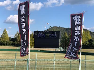 sutamen nobori2020113.jpg