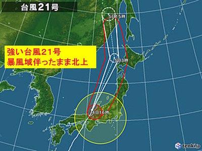 taifu21gou 201896 shinro.jpg
