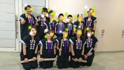 taikomenba-2019113.jpg