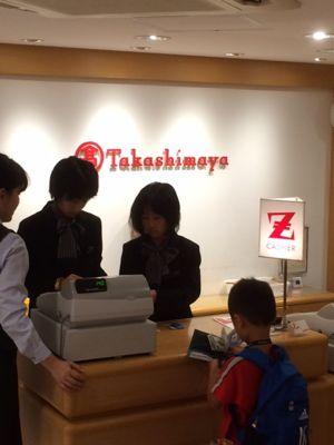 takashimaya kaimono jinan 20151.jpg
