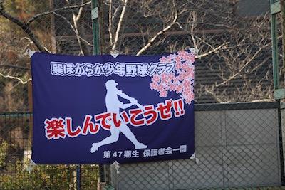 tatsumi201916.jpg