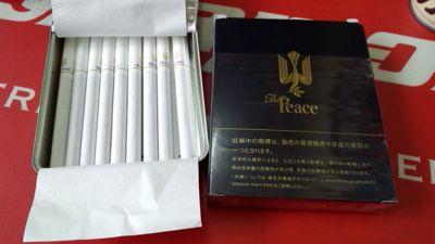 the Peace tabako.jpg
