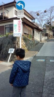 tsuugakuro suneru jr. 2013131.jpg