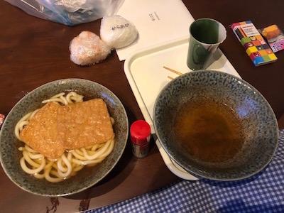 udon okawari 2018121.jpg