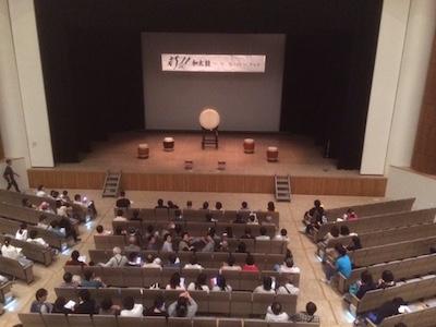 wadaiko mae1 2016.jpg