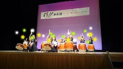 wadaikohappyou shimotsu 2016 1.jpg
