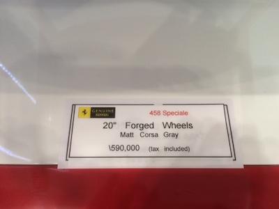 wheel kakaku 2016.jpg