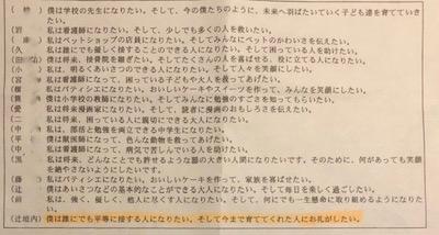 yobikake2019.jpg