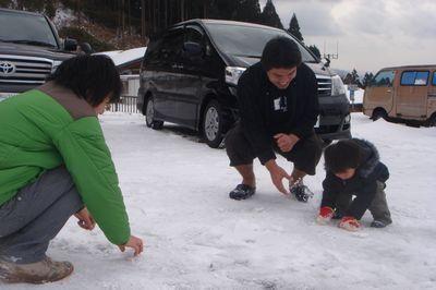 yukiasobi 2010.jpg