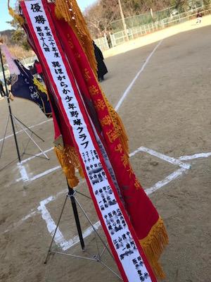 yushouki201916.jpg