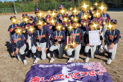 yuushou suposhou20201025.jpg