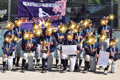 yuushou2021 053.jpg