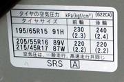 sizu hyouji